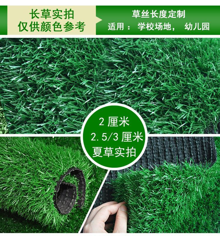 包头人造草坪